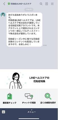lhc_OA_01.jpg