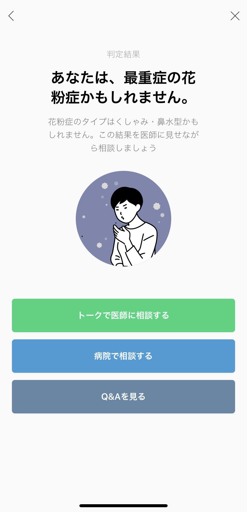 lhc_OA_03.jpg