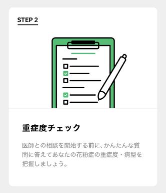 lhg_STEP1.png