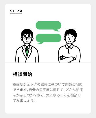 lhg_STEP4.png